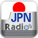 Japan Radio by Blue fox