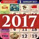 Calendar 2017 Malaysia by Waiz Mobile Apps