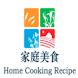 家庭美食 Home Cooking Recipe