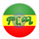 Ethiopian Politics 2015 ምርጫ 07 by OromNet Software and Application Development