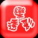台灣樂透彩,台灣彩券,威力彩,統一發票,大樂透,六合彩