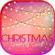 Christmas Greeting Cards by Ezegut Technologies
