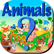 Quiz of Animals for Children by Start Games For Kids