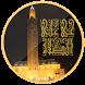 Prayer time in the Morocco by santiro dev-apps