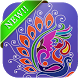 Rangoli Designs Latest & Simple (Free Offline) by Spyder Media