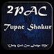 2PAC Audio Songs&Lyrics by bigdreamapps