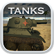 Tank War HD - 3D Group Battle by Play With Friends, Fun Free Addictive 3D Games