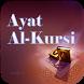 Ayat Kursi (Do'a Penyelamat) by AL-HADID