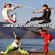 Chinese Martial Arts Magazine by Appeo.es