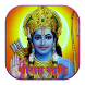 Shri Ram Stuti Mp3 Ringtones by Entertainment Party Apps