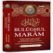 Bulughul Maram Indonesia by Pamuruyan