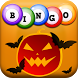 Bingo Halloween by Tinidream Studios