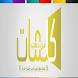 كلام من ذهب by developer92