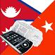 Turkish Nepali Dictionary