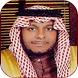 Quran Abdallah Matrood by maiplaza165