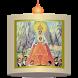 Virgen de Montserrat by Libros del Jaguar