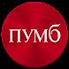 PUMB Online by ПУМБ