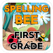 Spelling bee for first grade by Fun learning kids