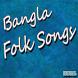 BD Folk Song Videos লোক সঙ্গীত by Equal App