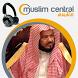 Muhammad Al Mehysni - Quran by Muslim Central