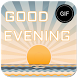 Good Evening GIF Maker by Photo Video Forest