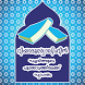 Riyadusalihin[റിയാദുസ്വാലിഹീൻ] by SFRSM Infotech