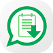 Story Save Repost For WhatsApp by TechX