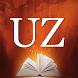 Unity Zohar