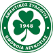 AC Omonoia Nicosia - Official by Apporange