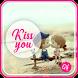 Kiss You GIF 2017 by jjmam