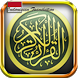 Quran Terjemahan Indonesia by youngdev