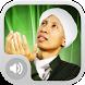 Ceramah Ustad Buya Yahya Mp3 by Islamic Edukids