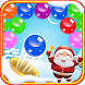 Santa Bubble Shooter 2016 by Bubble Free Games