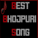 top 100 bhojpuri hindi songs by guerbaoui