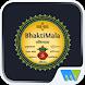 Bhakti Mala Hindi by Magzter Inc.