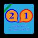 تشغيل آ يمو برقمين بجوال واحد 2018 by AndroApp89