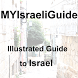 Illustrated Guide to Israel