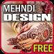 Mehndi Design by PanaTech Apps