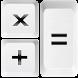 Простой калькулятор by VGDG Advanced Technology