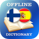 Finnish-Spanish Dictionary by AllDict