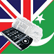 English Urdu Dictionary by Bede Products