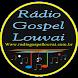 Rádio Gospel Louvai by Portal Rádios