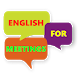 English For Business Meetings by Innovative K
