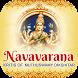 Kamalamba Navavarna Kritis by Abirami Recording Company