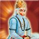 Shree Hanuman Chalisa(Audio & Lyrics) by System Brewers