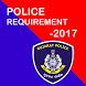 Police Bharti 2017 by Patel Ankitbhai