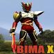 Guide Bima-X Satria Garuda by Yasmindev