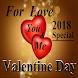Valentine Day - 2018 SMS