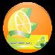 رجيم خلطة الليمون by CraftAppz