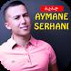 Jadid Ayman Serhani Album 2018